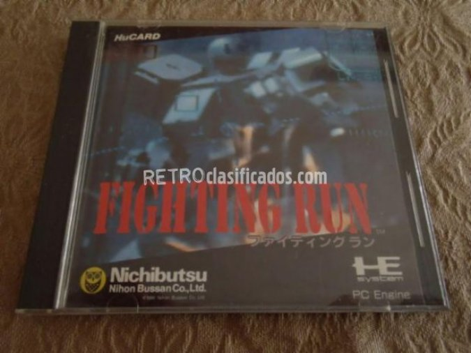Fighting Run (1991). PC Engine