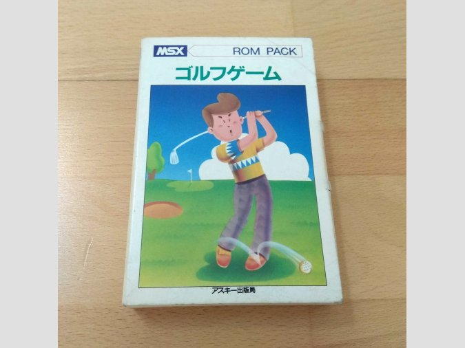 Juego MSX Golf Ascii Corporation 1983