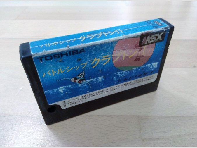 Juego MSX Battle Ship Clapton II T&ESoft 1983