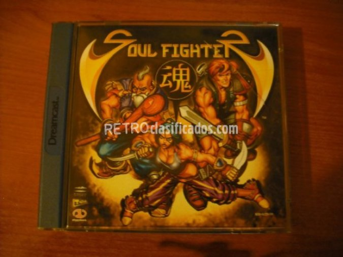 SOUL FIGHTER DREAMCAST