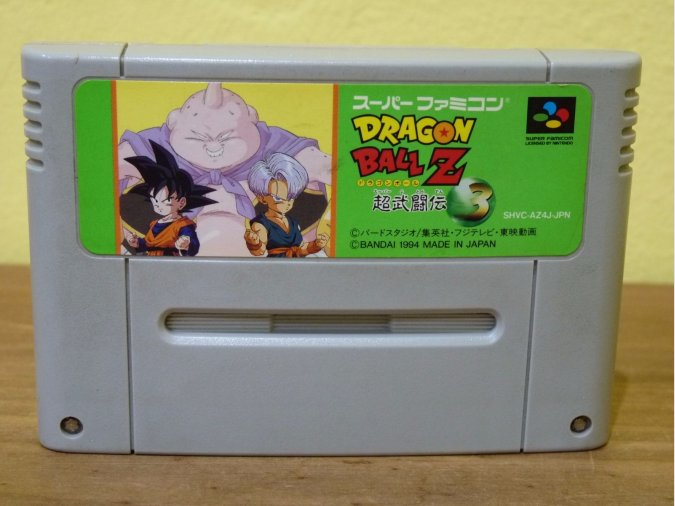 DRAGON BALL Z 3 SUPER FAMICOM