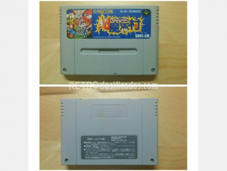 Super Ghouls and Ghosts Cho makaimura Su 4