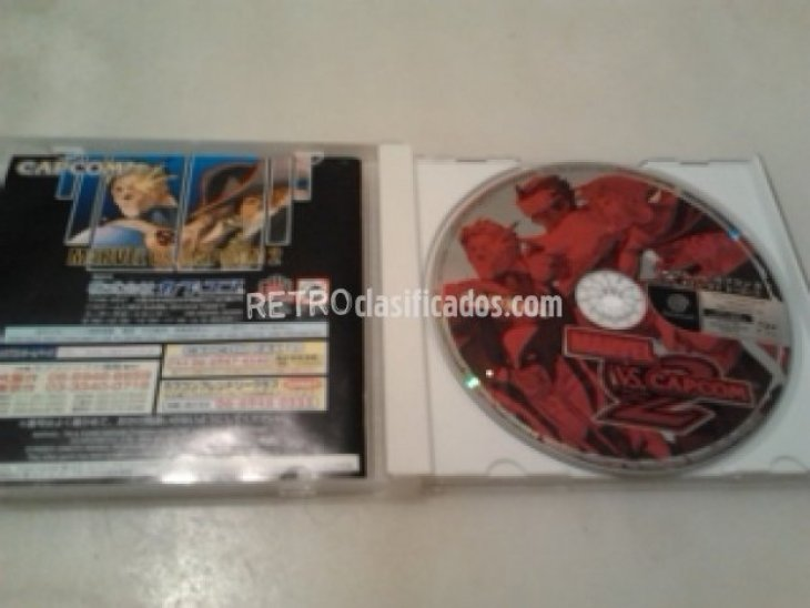 MARVEL VS CAPCOM 2 NTSC-J 2