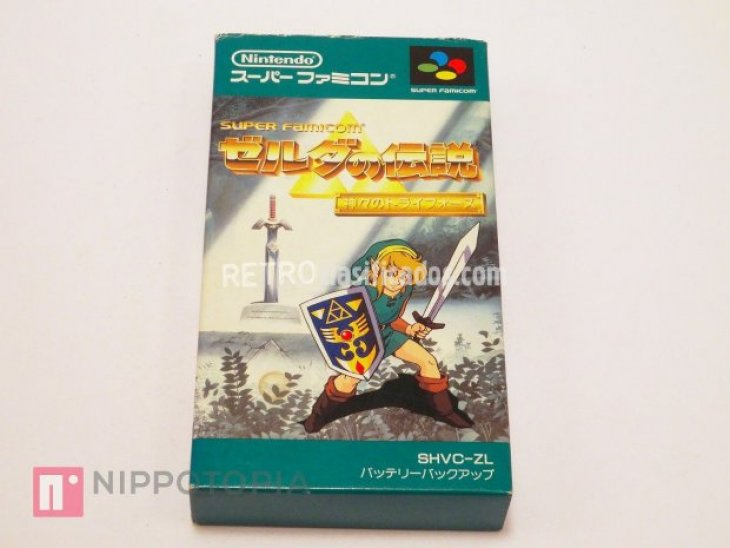 A LINK TO THE PAST VENDIDO 1