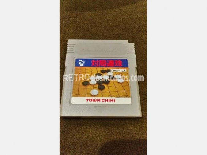 ( TOWA CHIKI ) NTSC-J GB GAMEBOY
