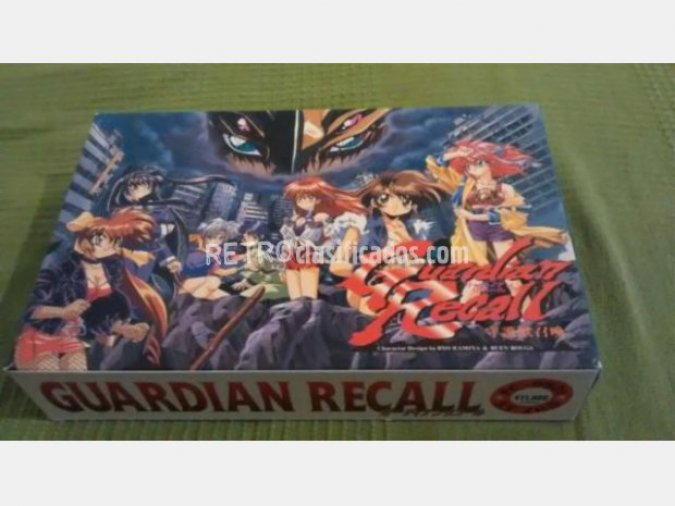 Guardian Recall (1996). NEC PC-9801