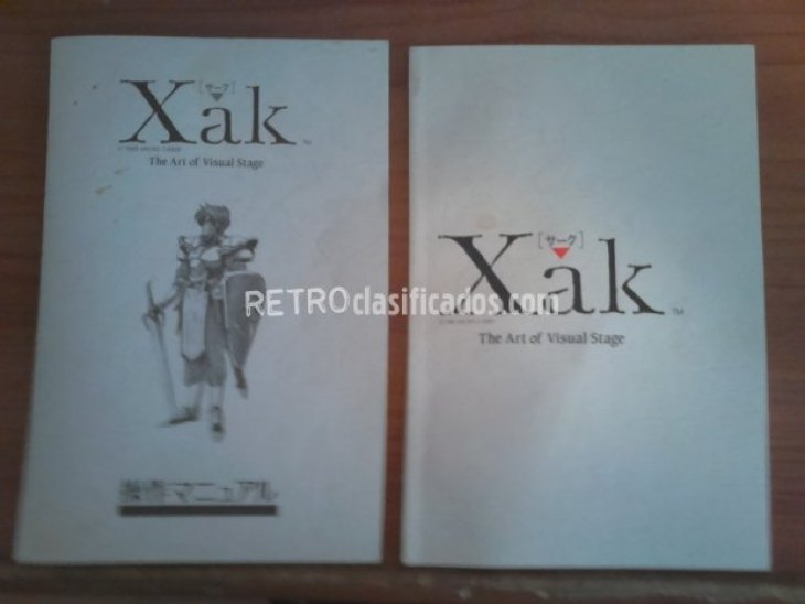 XAK - The Art of Visual Stage 4