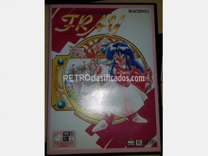Fray - Turbo R 1990 COMPLETO 1