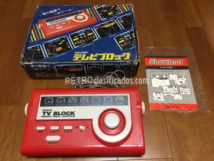 Epoch TV Block con caja 1