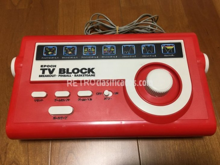 Epoch TV Block con caja 4