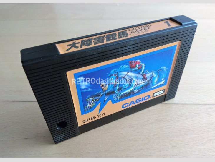 MSX Exciting Jockey Casio 1