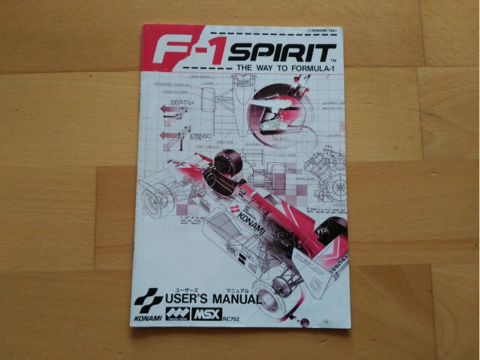 MSX Manual F-1 Spirit Konami