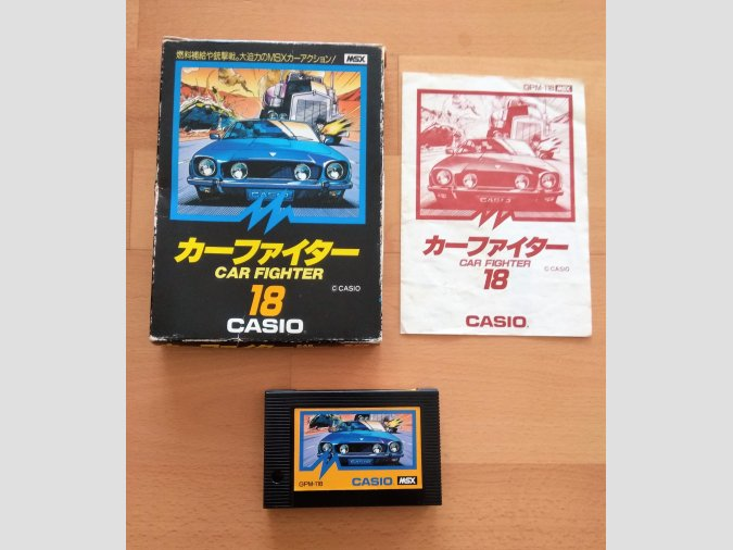 MSX Car Fighter CASIO