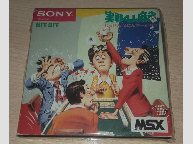 Four battle Mah-jong Sony MIA 1984 MSX1