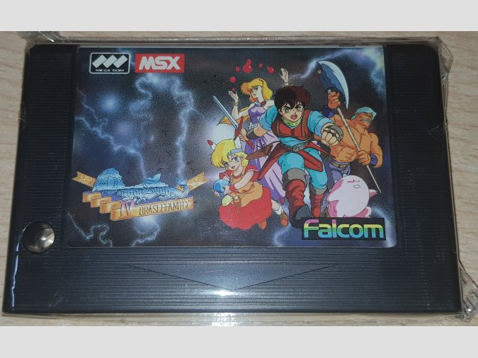 Dragon Slayer IV Falcom MSX1 1987
