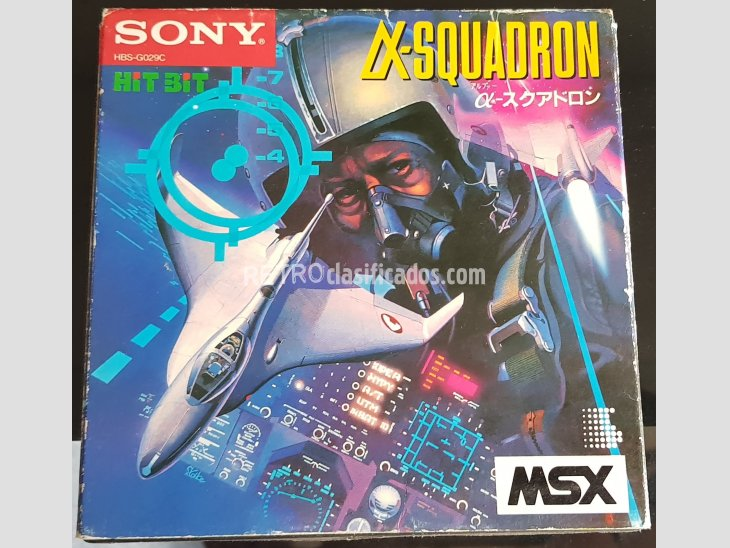 Alpha Squadron MSX Sony HBS-G029C 1