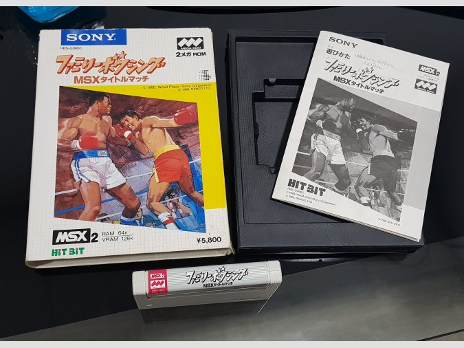 Family Boxing  SONY MSX2 1988