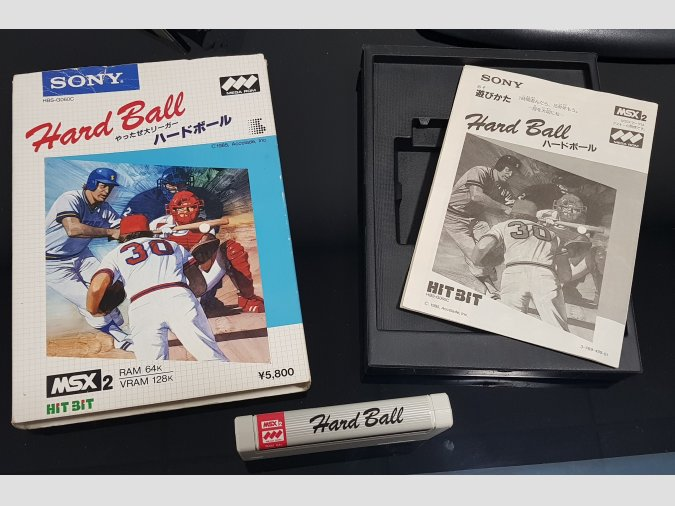 Hard Ball SONY MSX2 1987