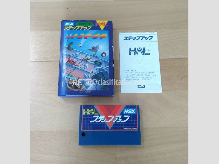 Juego MSX Step Up Hal Laboratory 1983 5
