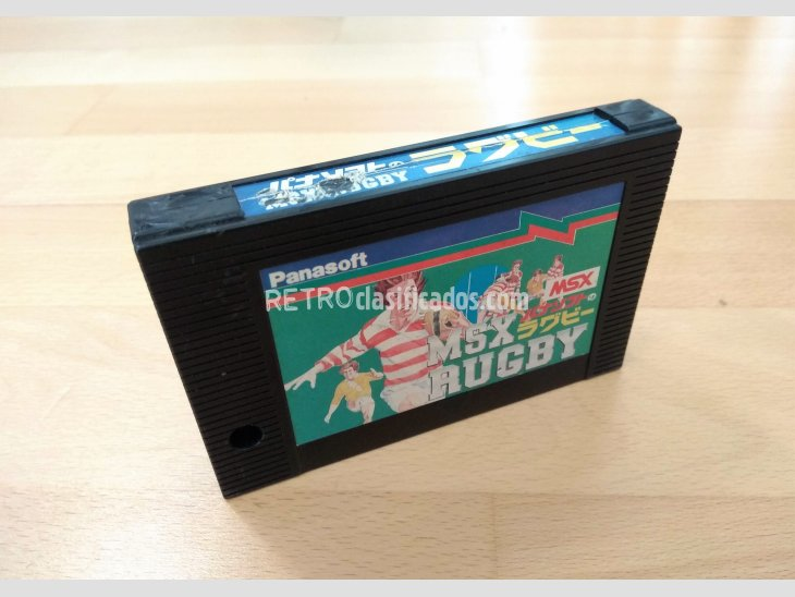 Juego MSX Rugby Panasoft 1985 1
