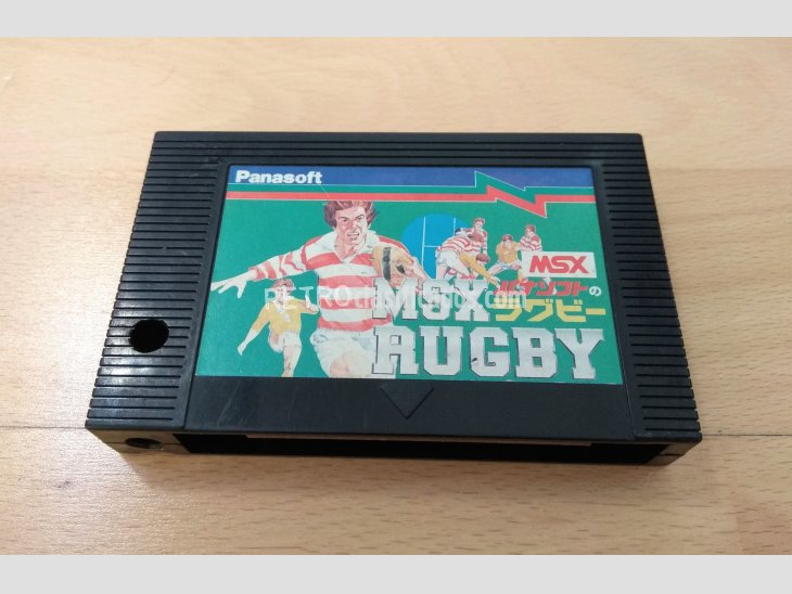 Juego MSX Rugby Panasoft 1985 2