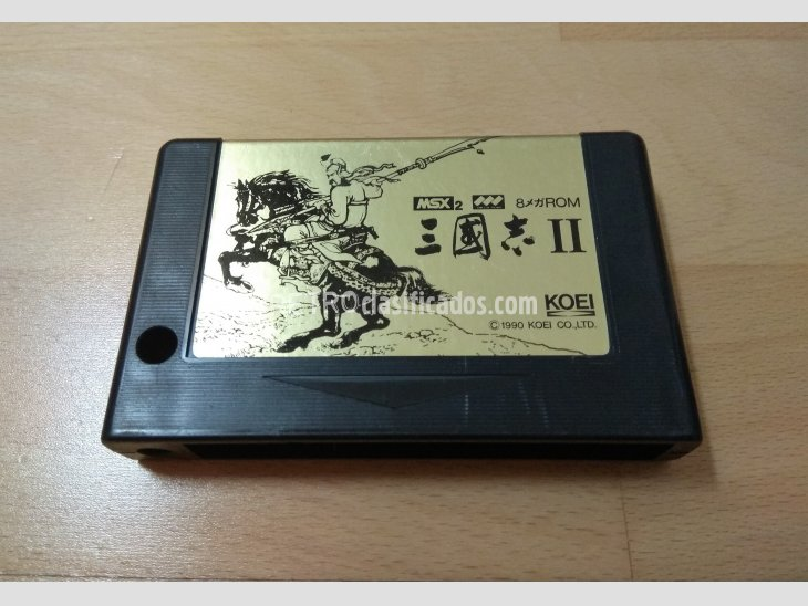 Juego MSX2 Romance Of Three Kingdoms II Koei 1990 2