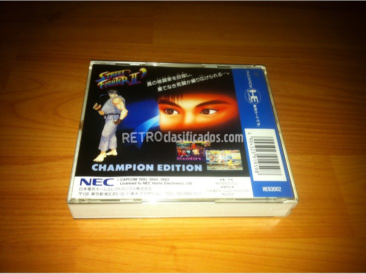 Street Fighter 2' Champion Edition PC-ENGINE 4
