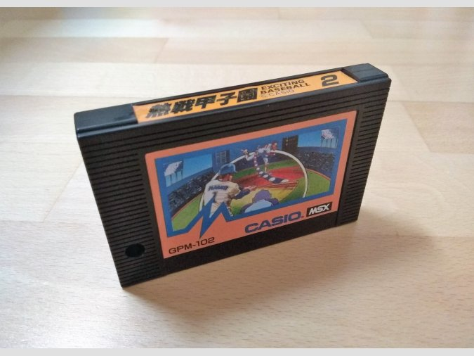 Juego MSX Exciting Baseball Casio 1984