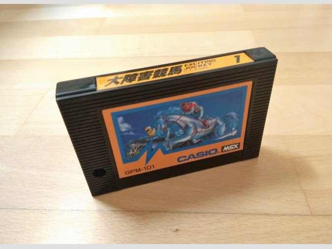 Juego MSX Exciting Jockey Casio 1984