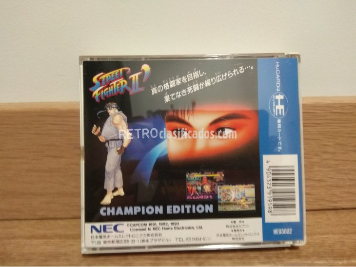 Street Fighter II Champion Edition. PC-Engine 3