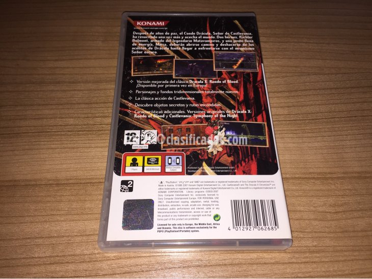 Castlevania The Dracula X Chronicles PSP 5