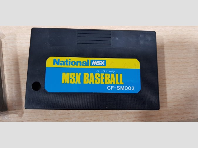 Cartucho Baseball NATIONAL CF-SM002 MSX1