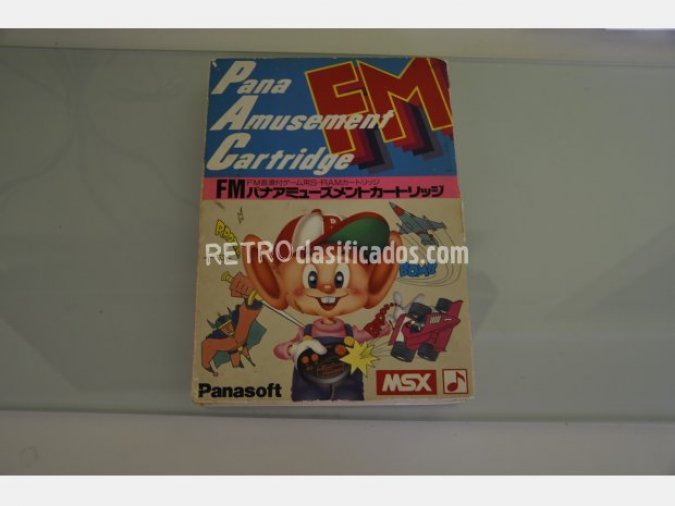 FM-PAC (Pana Amusement Cartridge)