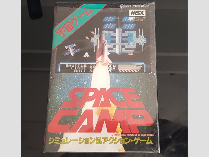 Space Camp MSX Pack'in Video