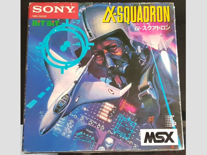 Alpha Squadron MSX Sony HBS-G029C