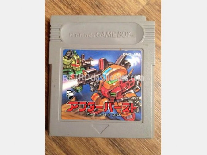 AFTERBURST GAME BOY GB VERY RARE