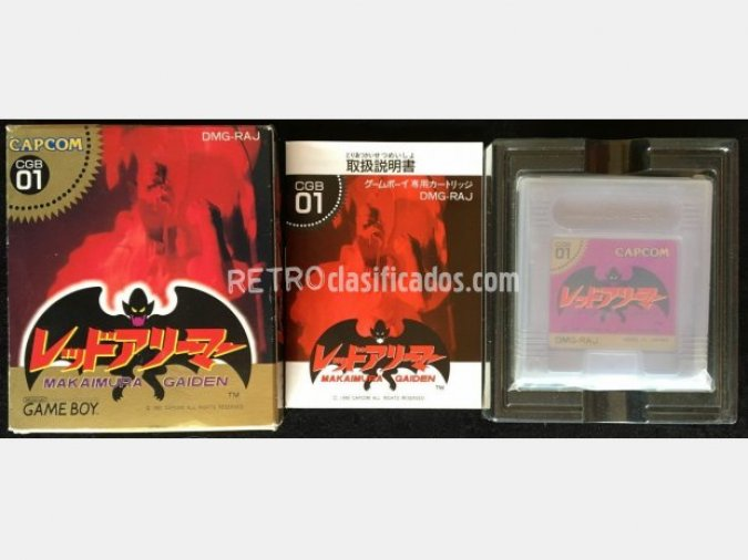 Red Arremer Makai-Mura Gaiden - Game Boy