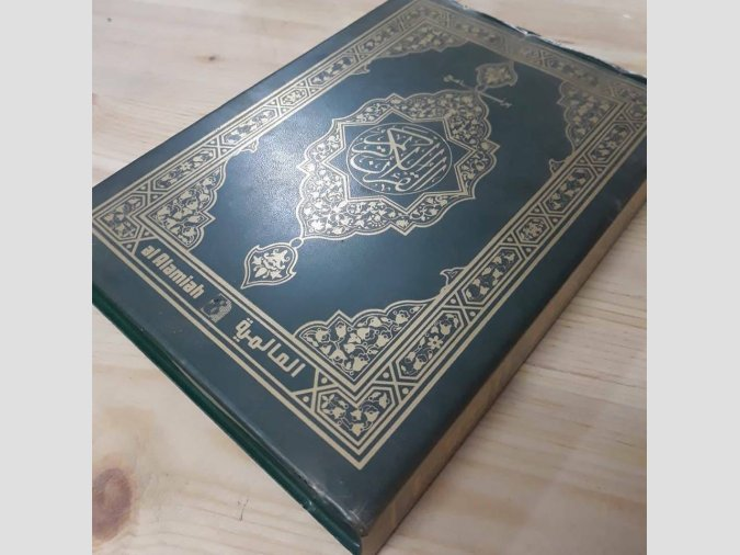 MSX Quran sakhr Alalamiah arabic cartidge with box