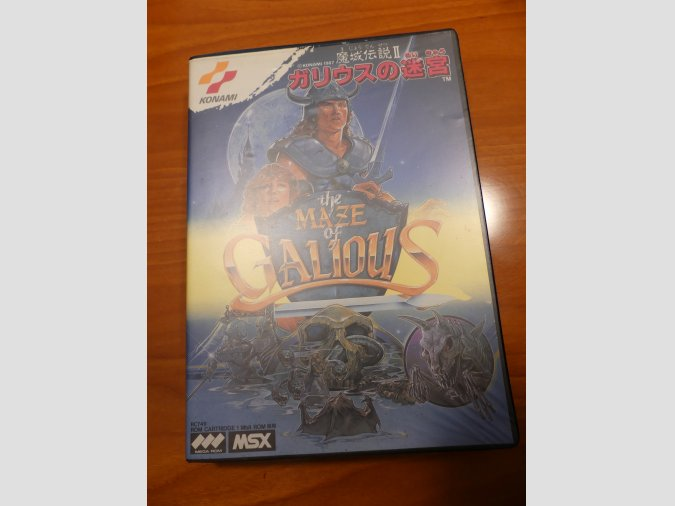 MAZE OF GALIOUS de Konami RC749