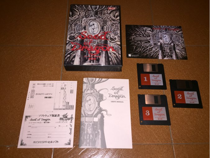 Seed of Dragon juego original MSX TR