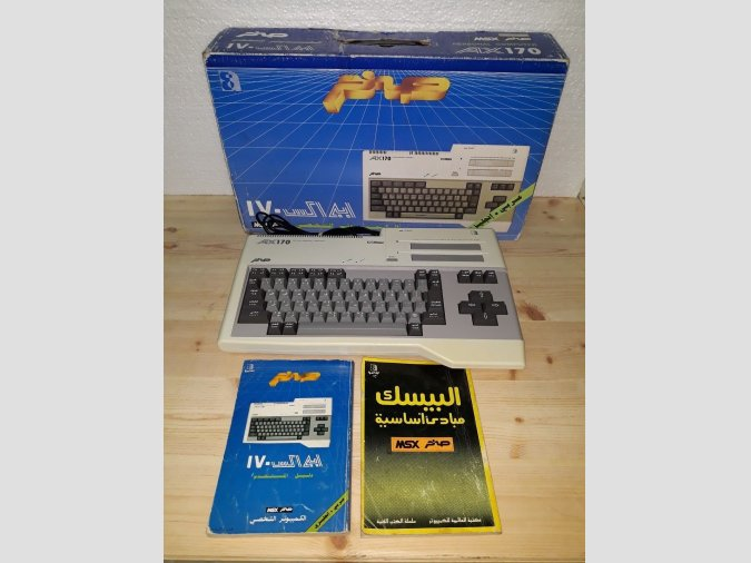 MSX Arabic AX170 Al Alamiah sakhr with box and manuals
