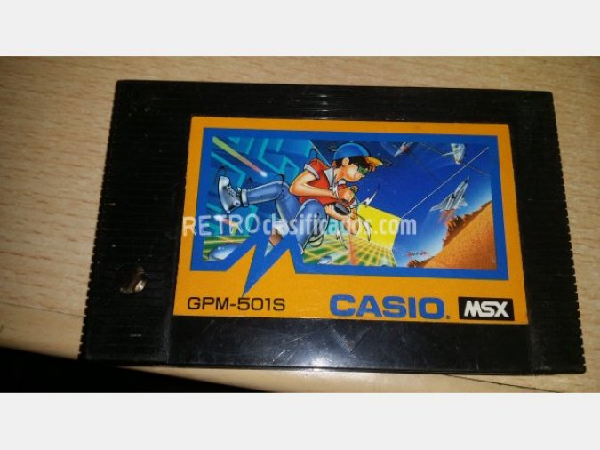 Game Land Special CASIO GPM-501S 85