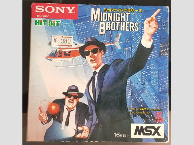 Midnight Brothers  Sony HBS-G049C