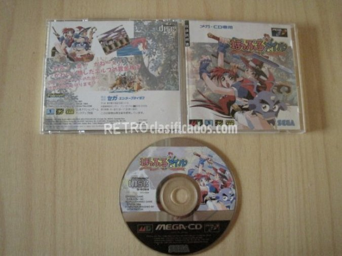 POPFUL MAIL MEGA CD JAPONES