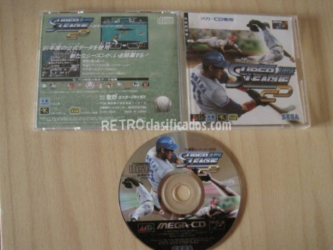 SUPER LEAGUE CD